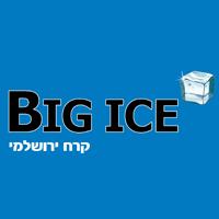 ביג אייס-Big Ice