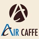 אייר קפה Air Caffe