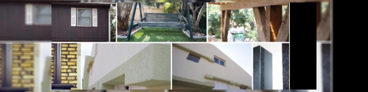בית וגן פרוייקטים - תמונה ראשית