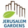 גני ירושלים
