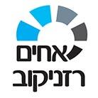 """אחים רזניקוב (2012) בע""""מ בירושלים"""