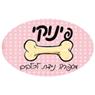 פינוקי מספרה ניידת - תמונת לוגו