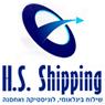 חי צדקה hs shipping בחולון
