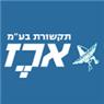 ארז תקשורת - HDSAT - תמונת לוגו