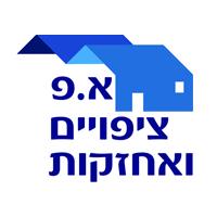 א.פ ציפויים ואיטום מבנים
