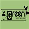 גרין קפה - תמונת לוגו