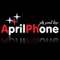 אפרילפון - aprilphon
