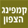 קמפינג הצפון - תמונת לוגו
