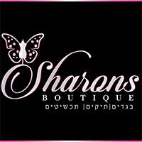 בוטיק אופנה שרונס sharon's