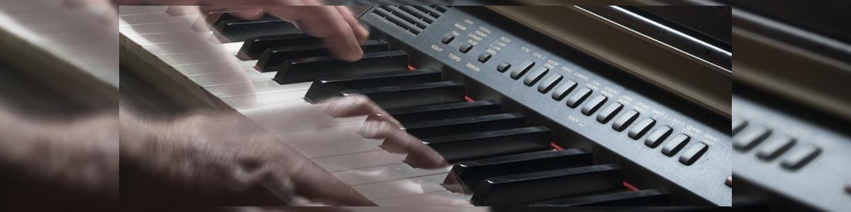 מרכז למוסיקה -MyTone - תמונה ראשית
