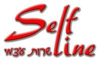 סלף ליין  Self Line