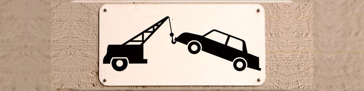 אוטו גרר שאהב - תמונה ראשית