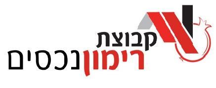 מתוחכם תיווך באזור חיפה והקריות: רשימת מתווכים באזור חיפה והקריות - דפי זהב AM-41
