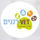 vet רננים- מרכז וטרינרי - תמונת לוגו