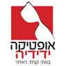אופטיקה ידידיה - תמונת לוגו