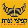 קפיצי נצרת - אדואר לאון - תמונת לוגו