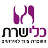 כלי שרת - תמונת לוגו