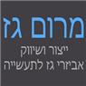 מרום שרותי סחר - תמונת לוגו