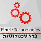 פרץ טכנולוגיות - שערים ומחסומים אוטומטיים
