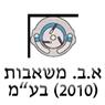 """א.ב. משאבות (2010) בע""""מ באשדוד"""