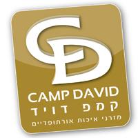 """קמפ דויד ישראל תעשיות מזרנים בע""""מ"""