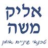 משה אליק מעבדת שיניים - תמונת לוגו
