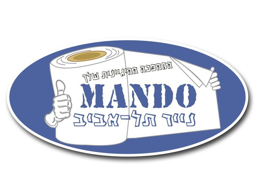 מנדו נייר תל אביב