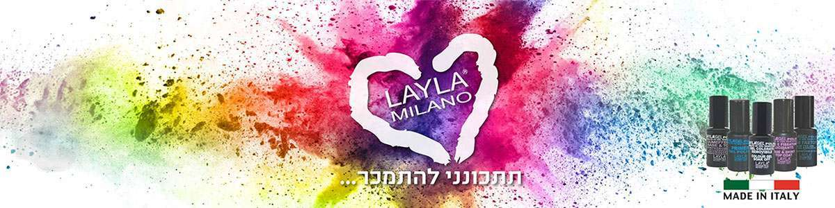 לק ג'ל לילה מילאנו – היבואן הרשמי - תמונה ראשית