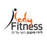 ליידי פיטנס-סטודיו לנשים בירושלים