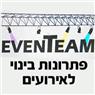 איוונטים פתרונות בינוי לאירועים - תמונת לוגו