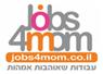 עבודות שאוהבות אמהות