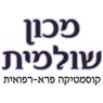 מכון שולמית בחיפה
