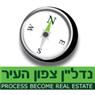 """נדל""""ן צפון העיר בתל אביב"""
