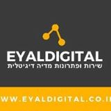 Eyaldigital