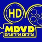 אמ.די.וי.די Mdvd - צילום אירועים