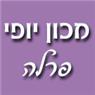 מכון יופי פרלה - קוסמטיקאית פרא-רפואית - תמונת לוגו