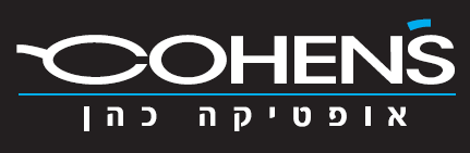 אופטיקה כהן