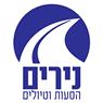 נירים הסעות וטיולים בתל אביב