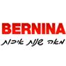 ברנינה ישראל - המרכז למכונות תפירה בירושלים