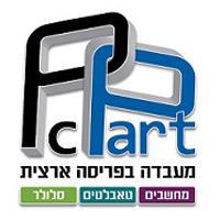 פי. סי. פארט PCPART