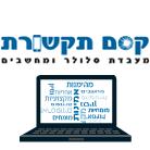 קסם תקשורת-מעבדת סלולר ומחשבים