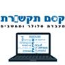 קסם תקשורת-מעבדת סלולר ומחשבים - תמונת לוגו