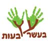 בעשר עצ-בעות - תמונת לוגו
