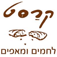 """קרסט בר לחמים ומאפים בע""""מ"""