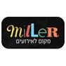 מילר - מקום לאירועים - תמונת לוגו