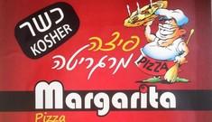 פיצה מרגריטה