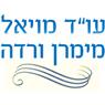 """עו""""ד מויאל מימרן ורדה בירושלים"""