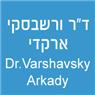 """ד""""ר ורשבסקי ארקדי באשקלון"""