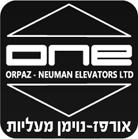 חברת אורפז-נוימן מעליות