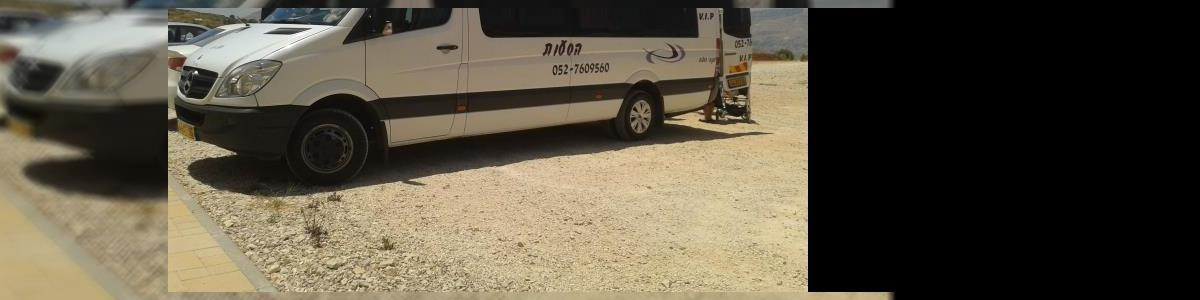 איתמר מיניבוסים אוטובוסים והסעות - תמונה ראשית